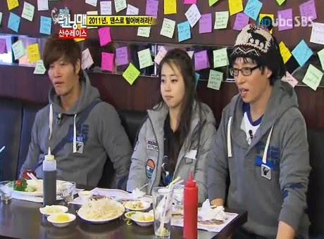 120101 SBS Running Man Ep 75 (Si Won,Sulli,SoHee,Min Ho,Hyorin ...
