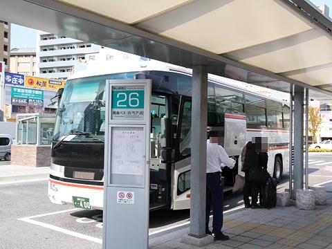 一畑バス「ももたろうエクスプレス」 ・400 岡山駅西口改札中