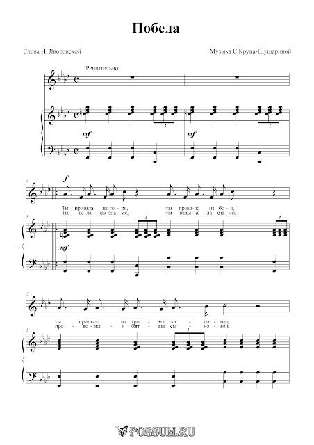 салют победа песня текст