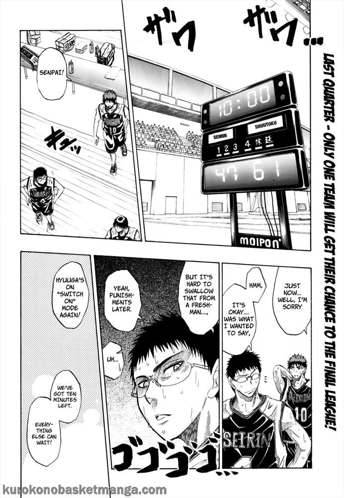 Kuroko no Basket Manga Chapter 33 - Image 02