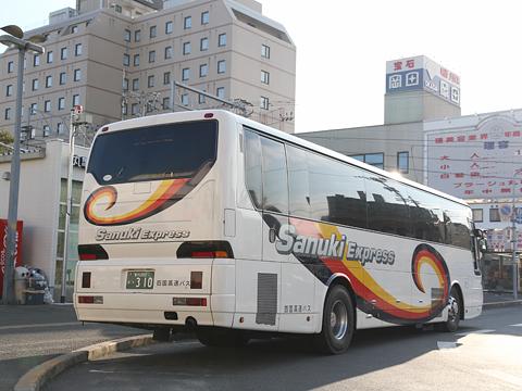 四国高速バス「さぬきエクスプレス神戸大阪号」 ・310 リア