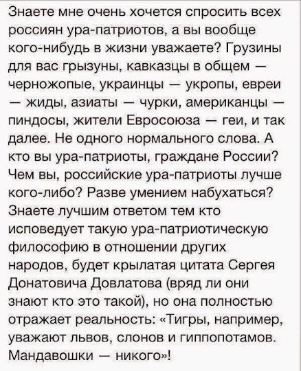 Санкции, введенные СНБО против России, затронут 400 физических и свыше 100 юрлиц, - МИД - Цензор.НЕТ 5043