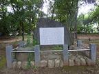 都立青山公園の「麻布台懐古碑」