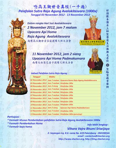 Pelafalan sutra Raja Agung Avalokitesvara