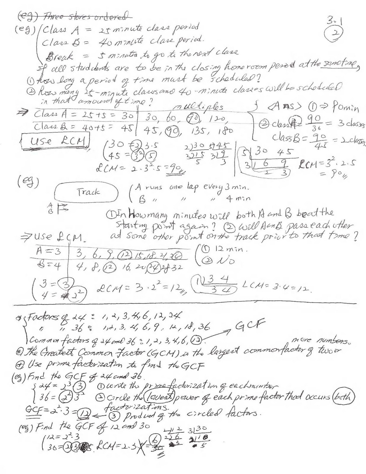 college algebra help solving problems algebra homework help linear – College Algebra Worksheets