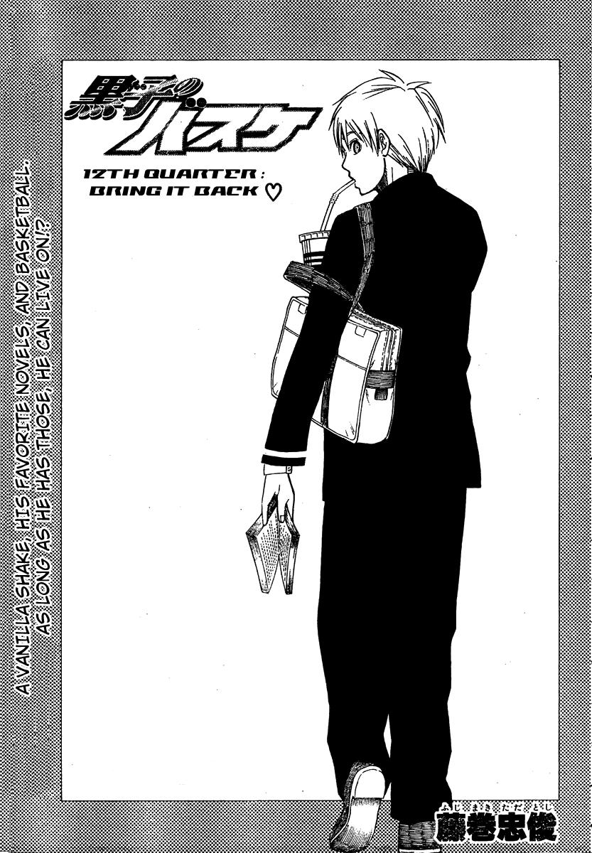 Kuruko no Basket Chapter 12 - Image 12-03