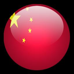 中文(简体)