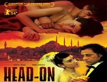 مشاهدة فيلم Head-On
