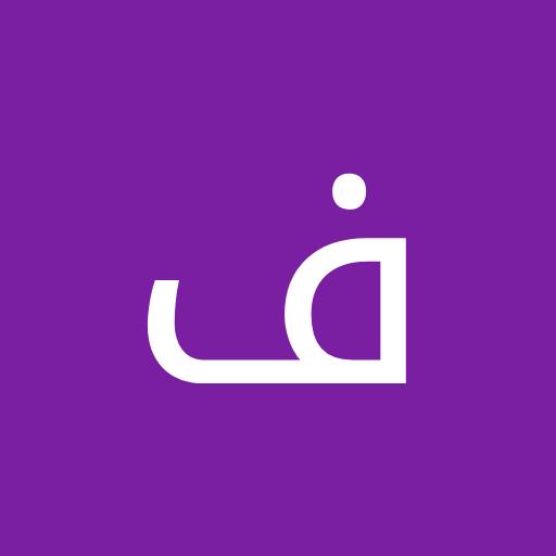 فؤاد ناصر القحطاني - cover