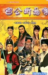 Tân Bao Thanh Thiên 1996