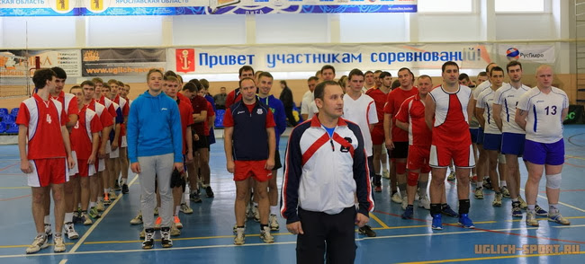 Команды участницы турнира по волейболу Золотая осень в Угличе