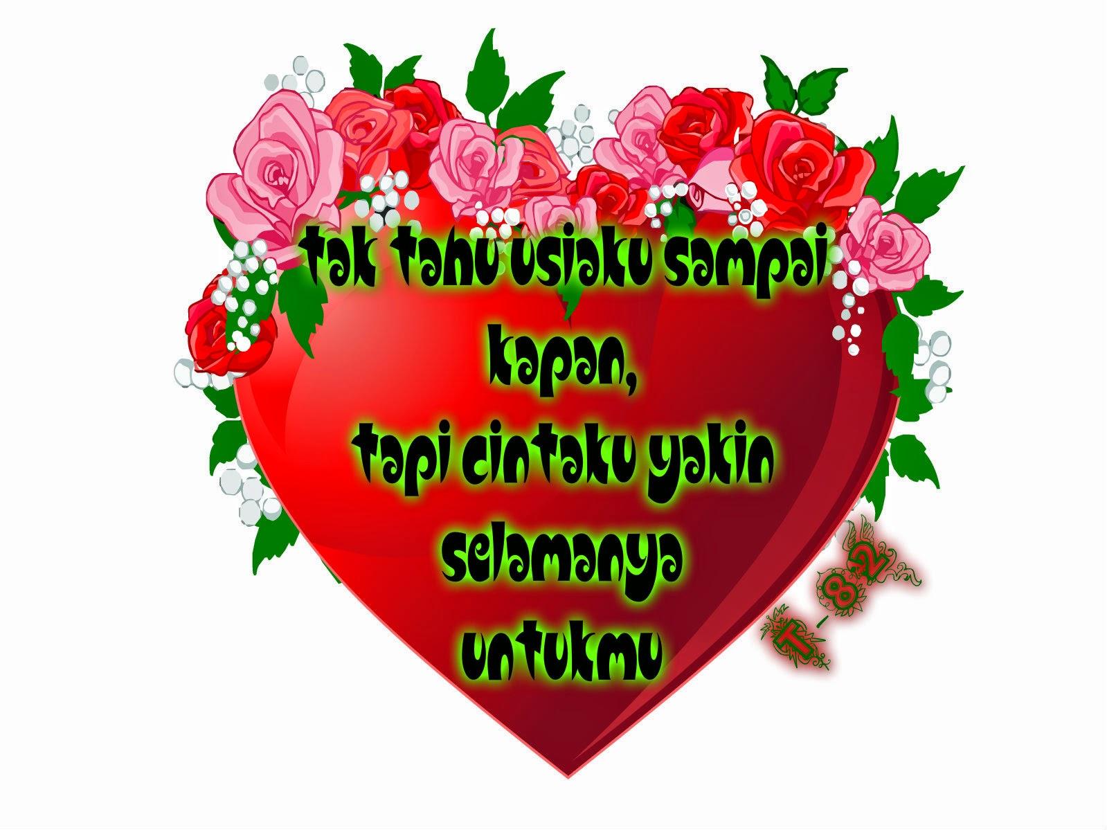 Kata I Love U