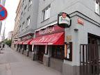 Restaurace Waldesga - Praha Vršovice
