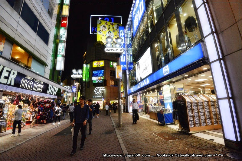 Kamukura-soup-with-noodle-ramen-shibuya-japan-blue-store-Aoyama-ราเมงชิบูย่า