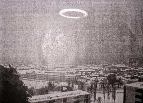 Ufo Sighting In Tualatin