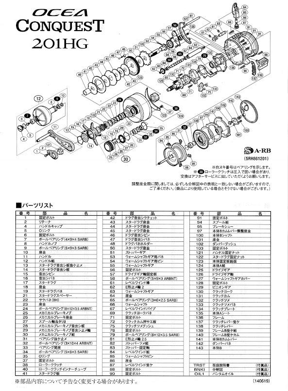 revo s schematic  u2013 the wiring diagram  u2013 readingrat net