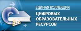Oфициальный сайт Министерства образования и науки Российской Федерации