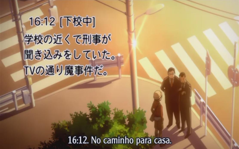 Screen 03