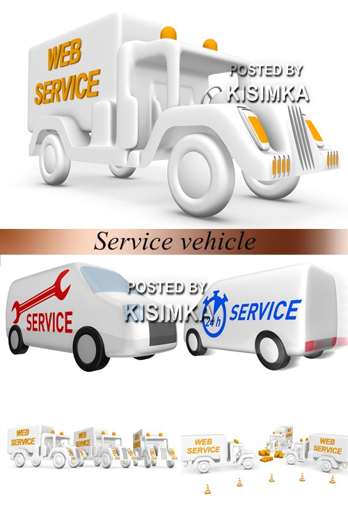 Stock Photo: Service vehicle