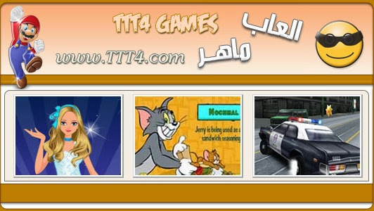 [YAML: gp_cover_alt] العاب ماهر