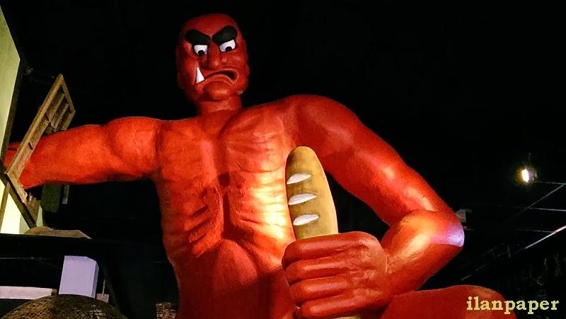 《宜蘭》進擊的巨人 宜蘭窯烤山寨村 赤魁 披薩 麵包 妖怪