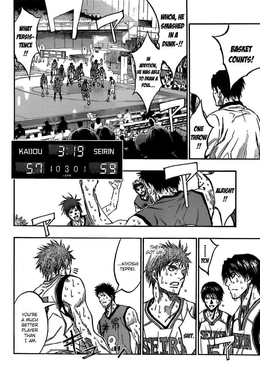 Kuroko no Basket Manga Chapter 194 - Image 04