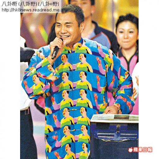 《歡樂滿東華》卡拉之星環節總少不了王俊棠參與
