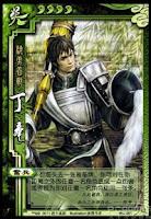 Ding Feng 4