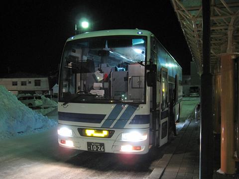 道北バス「流氷もんべつ号」 1026 紋別ターミナル到着 その1