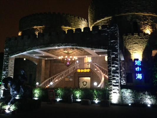 Jinting Manor Hotel, 1 Xiehe Rd, Changning, Shanghai, China
