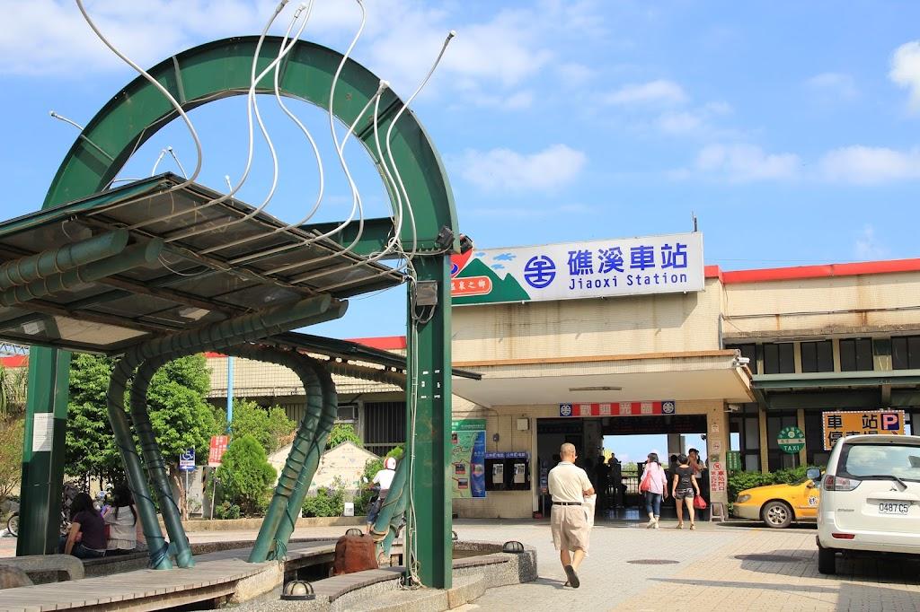 礁溪火車站