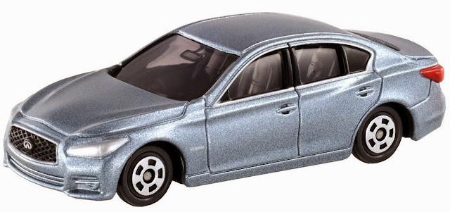 Tomica 105 Nissan Skyline với kiểu sáng sang trọng dành cho các quý ông lịch lãm