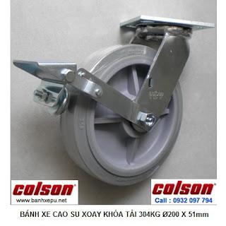Bánh xe cao su có khóa chịu lực 304kg Colson phi 200 | 4-8199-459BRK1