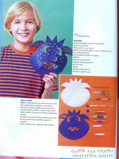 اشغال فنيه لطفلك من اطباق الفوم والكرتون
