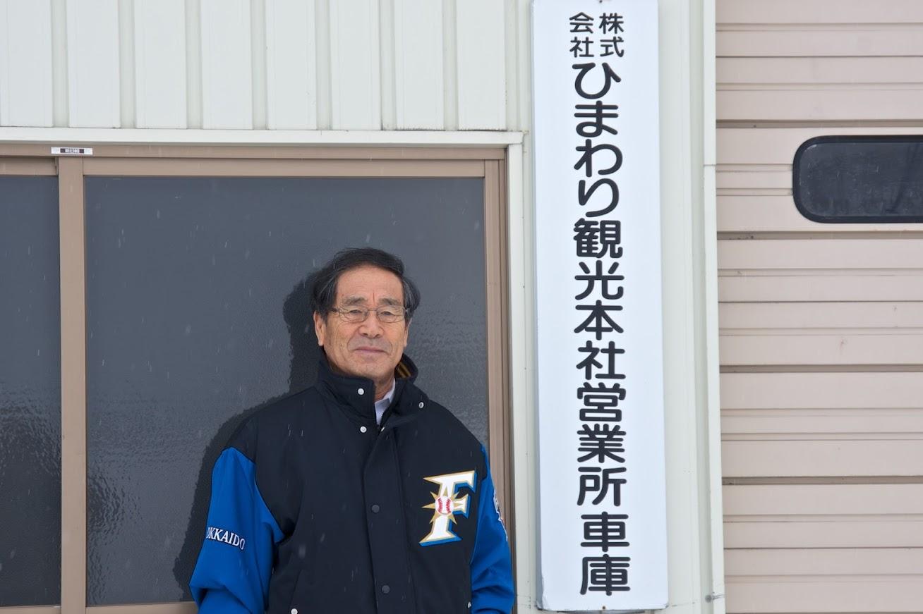 前田博之さん