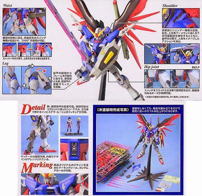 Mô hình Destiny Gundam MG 1/100 được sản xuất tại Nhật bản