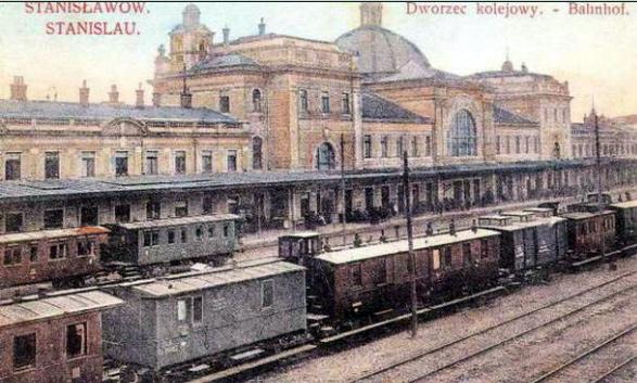 Железнодорожный вокзал Станислава