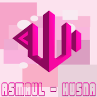 Asmaul Husna - 99 Names of Allah