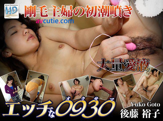 H0930.orimrs775.Yuko.Goto