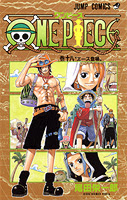 One Piece Manga Tomo 19