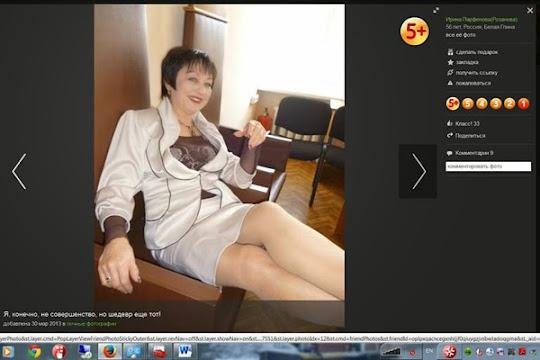 Судья Ирина Парфенова