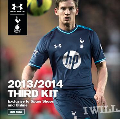 Tottenham release 3rd kit for 2013/2014