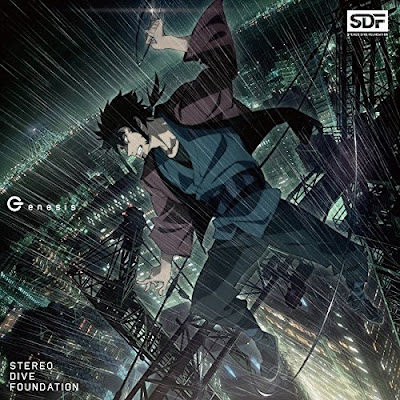 Dimension W OP Single - Genesis