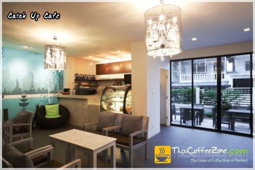 Catch Up Cafe