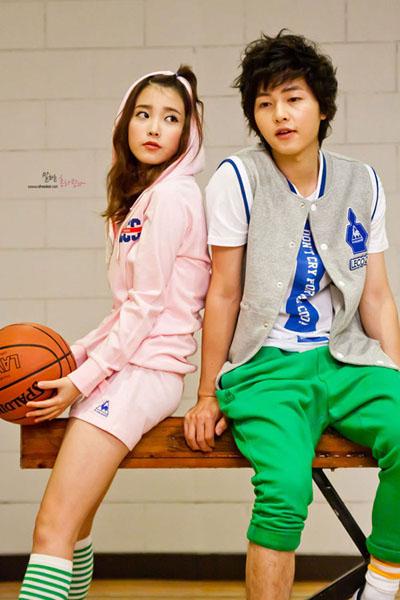 And Ki Joong Iu Dating Song