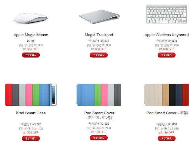AppleStore初売り 2013年1月2日