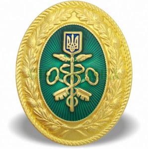 Кокарда Державна митна служба