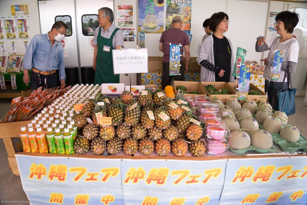 沖縄フェアも開催中