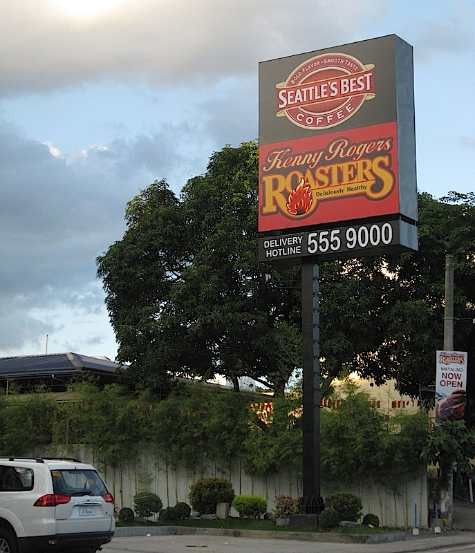 sign for Seattle's Best Coffee and Kenny Rogers Roasters