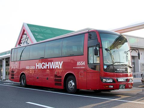 ジェイアール九州バス「桜島号」 8554